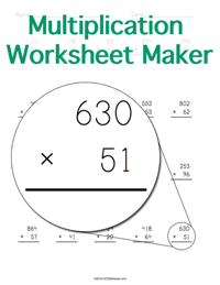 """Multiplication Worksheet - Customizable"" icon"