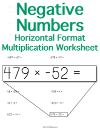 Multiplying Negative Numbers Worksheet <small>Horizontal Format</small>